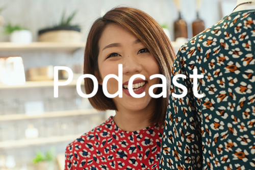 Podcast - How to Price a Product for Retail